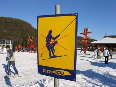 Naughtily named Ski runs, Resort names and Ski Signage