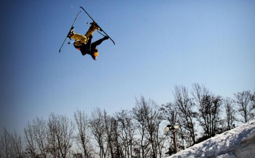 Ski Holidays Pamporovo